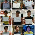 staff_blog